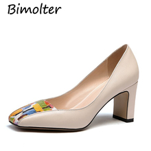 Bimolter Print Patchwork Pumps For Women Thick Heels Cow Leather Shoes Elegant Office Retro Fashion Muscle Pump New NB056
