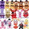 25cm Freddy Fazbear Plush Toys Golden Bear Nightmare Cupcake Foxy Balloon Boy Clown Stuffed Dolls 1