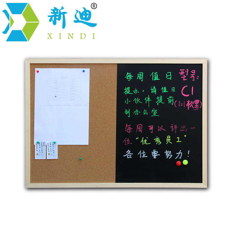 XINDI 2017 30*40cm Combination Blackboard and Cork Board 1:1 Chalkboard Wooden Frame Black Board With Accessories Free Shipping xindi 30 40cm combination whiteboard cork board combination wood frame magnetic whiteboard with free marker pens free shipping
