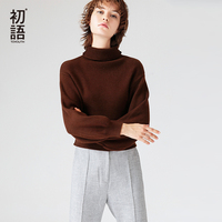 Toyouth Women Sweater 2017 Autumn New Arrival Casual Loose Turtleneck Puff Sleeves Long Sleeve Short Sweater