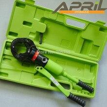 April Tool FT-50 обжимной инструмент для труб из нержавеющей стали гидравлическая акустическая труба Акустическая трубка гидравлический зажим для работы 50 мм