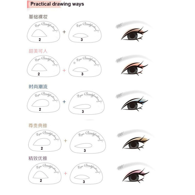 6Pcs/Pack Eyeshadow Stencils Models Eyeliner Shaping