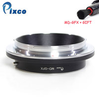 ADPLO Suit For MD For Fuji GFX Camera, Lens adapter for Minolta MD to suit for Fuji GFX