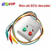 5pcs a lot can clip ECU Decoder For  With Engine Immobilizer System free shipping