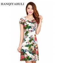 HANQIYAHULI 5XL 2018 для женщин стиль платье Тонкий туника молочные шелковые принтованные цветочный повседневное плюс размеры vestido feminino свободные платья одежда