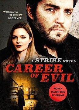 《神探斯特莱克 第二季》2018年英国剧情,犯罪,悬疑电视剧在线观看