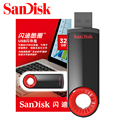 100% Original SanDisk USB Flash Drive Pen Drive 32GB CZ57 High Speed USB Drive Pen 32GB Flash Pendrive