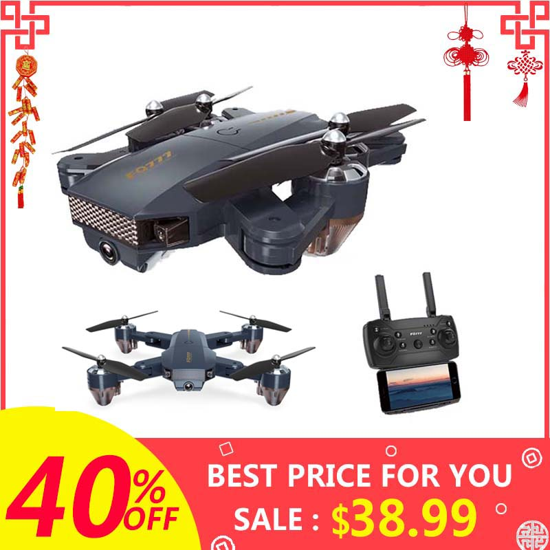 Mini Drone With HD Camera Foldable RC Quadcopter Helicopter With Wide-angle Camera High Hold Headless Mode Toys for Kids #EMini Drone With HD Camera Foldable RC Quadcopter Helicopter With Wide-angle Camera High Hold Headless Mode Toys for Kids #E