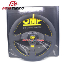 13'' 330mm Yellow/Red Stitching Drift OMP Real Leather Racing Drift Sport Steering Wheel(China)