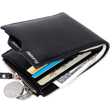 PU Leather Short Purse Simple Casual Walllet Fashion Black And Coffee Money Clip Men Billfold