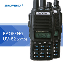 2 UNIDS BaoFeng UV-82 Walkie Talkie de Doble Banda BaoFeng UV82 Linterna de Doble Pantalla de Dos vías de Radio 128CH Dual Reloj para La Caza de Radio
