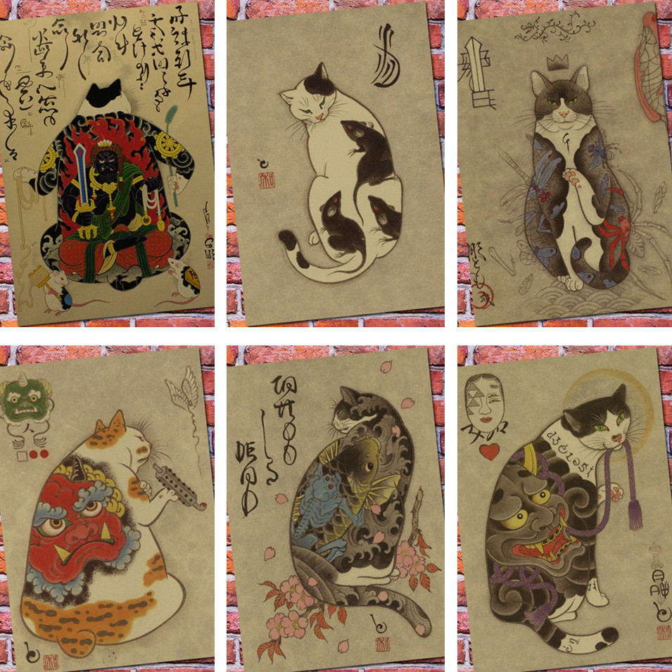 Vintage Paper Retro Anime Poster - Japanese Samurai Cat Tattoo Cat -Posters Cudi Poster/Vintage Home Wall Sticker Decor