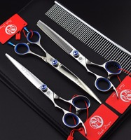 Purple Dragon Professional Pet grooming scissors 7 inch,JP440C,62HRC,Dog Grooming Shears,Cutting Scissors For Gog Grooming