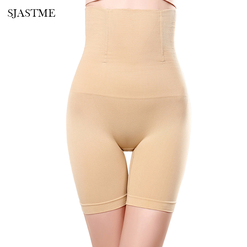 Women Slimming Shapewear Fat Burning Bodysuit Thigh Slimmer Body Shaper Trainer Corset Butt Lifter Buttock Enhancer Lift Panties 3