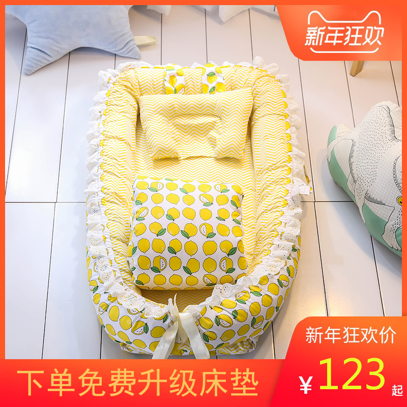 Baby Bed In Baby Bed Bb Separation Bed Pressure-proof Neonatal Portable Bed Baby Sleeping Artifact Car-borne Baby Bed