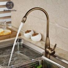 Одной ручкой Goose Neck вращения Кухонная мойка кран одно отверстие смесители античная латунь отделка