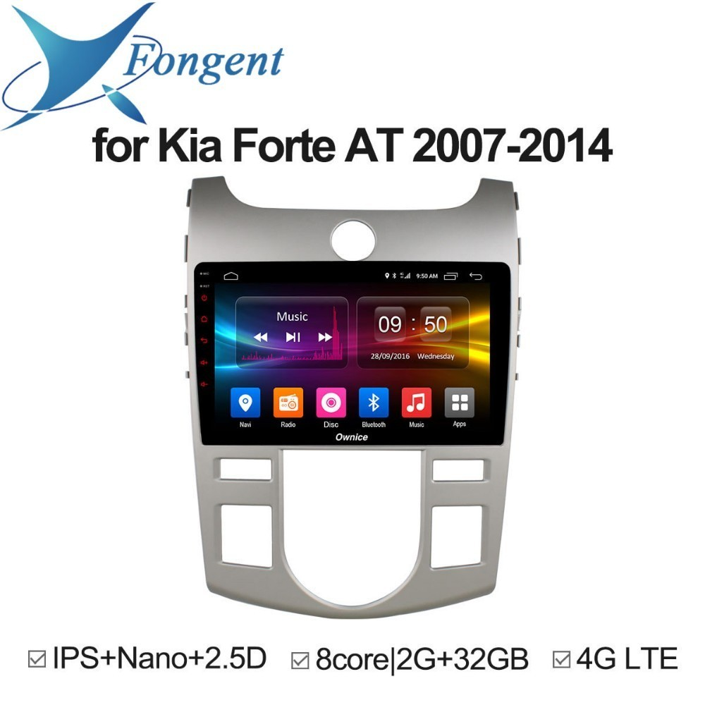 For KIA FORTE 2007 2010 2011 2012 2013 2014 Car Multimedia Player Android Unit Auto 2 Din DVD Radio Player Vehicle GPS Navigator