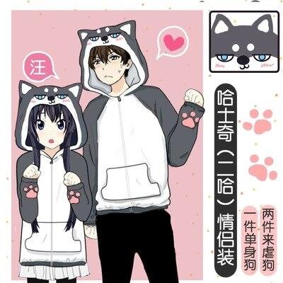 Nouveau Harajuku Japonais Kawaii Husky Chien Hoodies Sweats Avec Des Oreilles Doge Muco D'hiver En Peluche Belle Anime Capuche