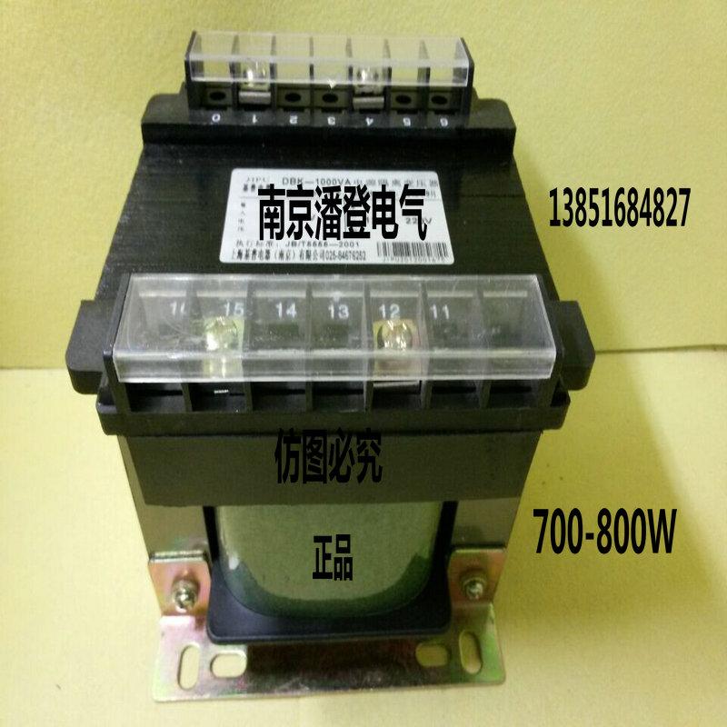 US $304 0  Transformer 800W isolation transformer 220V/0 220 380 400 415V  step up transformer 800VA-in Transformers from Home Improvement on