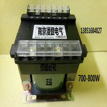 Buy transformer 800w and get free shipping on AliExpress com