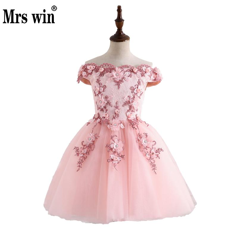 Vestido Daminha 2018 New Short Flower Girl Dresses With Pink Applique And Pearl Ball Gown For Girls Robe De Bal Enfant X