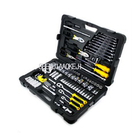 125pcs/set Multifunctional portable automotive car care tool kit Professional car repair tool Hardware Synthesis Toolbox 1 set