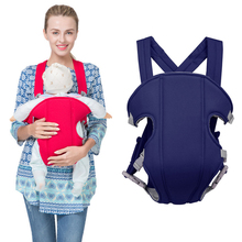 цены на Breathable Front Facing Baby Carrier Comfortable Sling Backpack Pouch Wrap Baby Kangaroo Adjustable Safety Carrier 2-30 Months в интернет-магазинах