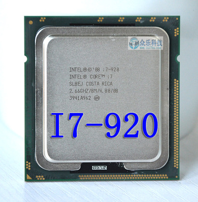 INTEL CORE i7-920 I7 920 SLBCH/SLBEJ 2.66 ghz Quad-Core I7 Socket Processeur LGA1366 CPU garantie 1 année