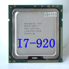 Intel lntel Xeon L5430 2.66GHz 12M/1333Mhz CPU equal LGA775 Quad-Core Q8200 Q830000