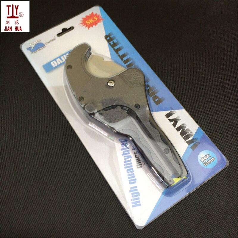 Freies Verschiffen Eine Neue Ersatzklingen Für Für Cut 64mm Kunststoff Rohrschneider Stailess Stahl Klinge Schere