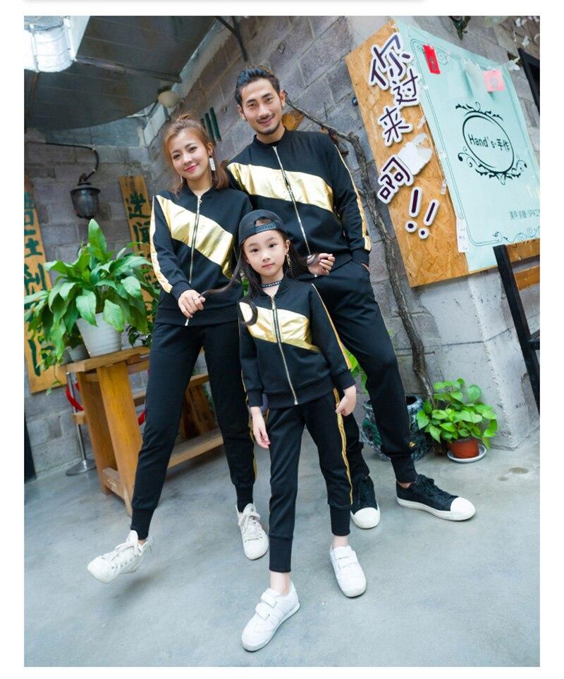 family clothing (5)