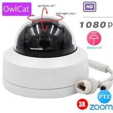 OwlCat HD 1080 P 2,5 «мини PTZ купольная ip-камера 3X оптический зум моторизованный CCTV безопасности сети PTZ камера Крытый/Открытый ИК ONVIF