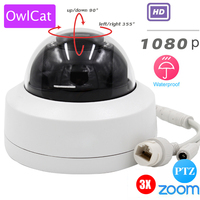 OwlCat HD 1080P 2.5 Mini PTZ Dome IP Camera 3X OpticaL Zoom Motorized CCTV Security Network PTZ Camera Indoor/Outdoor IR ONVIF