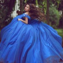 Недорогие пышные платья quinceanera Королевского синего цвета