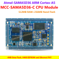 MCC-SAMA5D36-C CPU Module,536MHz SAMA5D36 Series ARM Cortex-A5 Processors,512M DDR2 SDRAM,256MB Nand Flash, 4MB Data Flash, 64KB