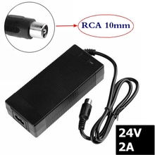 цена на 24V 2A lead-acid battery Charger electric scooter ebike charger wheelchair charger golf cart charger RCA