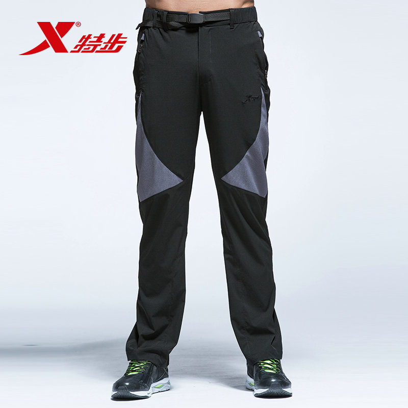 XTEP Men comfortable leisure quick-drying trousers wild outdoor climbing sports pants free shipping 884329789020 brand new autumn winter men hiking pants windproof outdoor sport man camping climbing trousers big sizes m 4xl free shipping