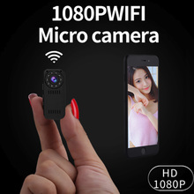 Мини видеокамера P2P Беспроводной IP Камера видео Запись Wi-Fi Cam 1080 P высокое Разрешение контролируется смартфона новейших в