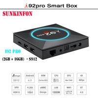 5 PCS Lot I92 Android 6 0 Smart TV Box 2GB 16GB Amlogic S912 HDR Octa