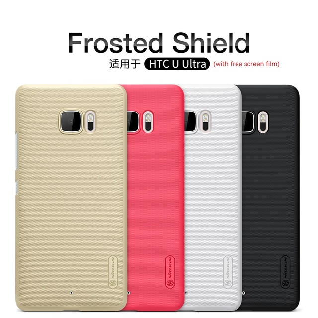more photos 410ed 45b60 US $7.57 |Back Cover For HTC U Ultra 5.7 inch Case HTC U Ultra NILLKIN  Frosted Shield Hard Back Cover Case with Free Screen Protector on ...