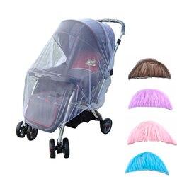 Детская коляска, коляска, Москитная защитная сетка от насекомых, безопасная защитная сетка для младенцев, аксессуары для коляски, москитная...
