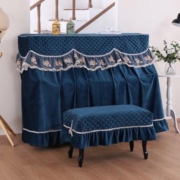 European Cotton Piano Cover Solid Color Lace Full Cover Piano Cover Dust Piano Decoration