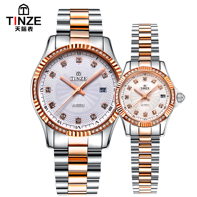Montre Couple Homme Et Femme Creative Watch Couple Automatic Mechanical Watches Pair Men And Women Reloj Personalizado 2019