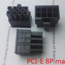 4,2 мм черный 8P 8PIN штекер для ПК компьютер ATX видеокарта GPU PCI-E разъем питания шины PCIe пластиковый корпус