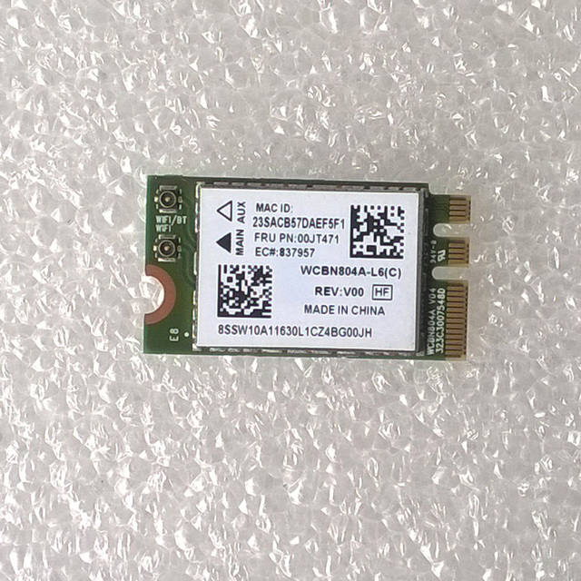 Drivers for Lenovo ThinkCentre M900z Atheros Bluetooth