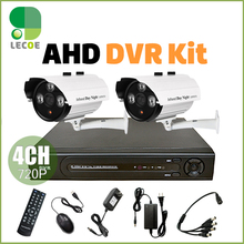 HD full 1080p 4CH 1080P surveillance System AHD DVR KIT CCTV video recorder with 2MP AHD Camera home security system
