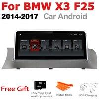 Car Android Radio GPS Multimedia player For BMW X3 F25 2014~2017 NBT stereo HD Screen Navigation Navi Media