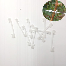 (1 Piece/lot) Grape Quality Durable Plastic Sling Clips Fastener Plant Vines Tomato Vegetable Bush Tendril Binder Farming Clip(China)