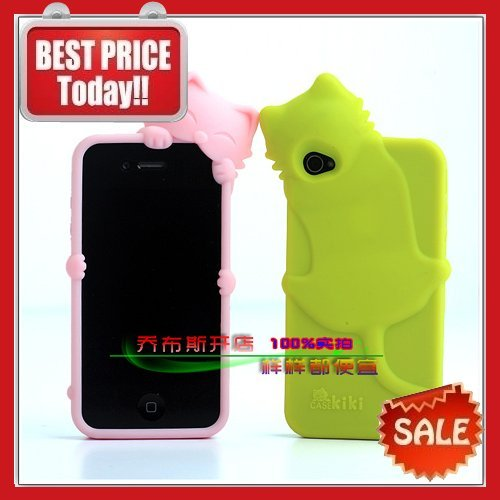 wholesale silicone lovely cat cartoon cell phone cases for iphone 4g ,cell phone accessories for iphone4g freeshipping