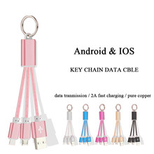 Sibaina For IPhone 7 Plus 6 5 IOS Android Series System 2 in 1 Key Buckle USB Cable Fast Charge Mobile Phone Data Cable